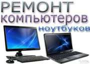 Установка Windows,  установка антивирусов