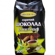Сливки, кофе, чай, горячий шоколад