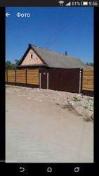 Продам дом 5 км от города слуцка