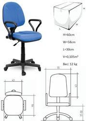 Офисный стул «1040 Эрго» благодаря наличию компактной